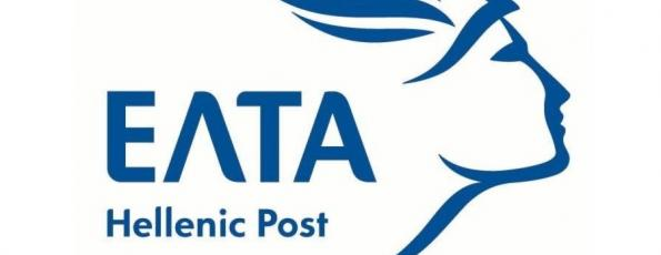 Eufraimidis International Orders Elta Hellenic Post